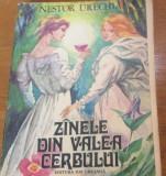 ZANELE DIN VALEA CERBULUI - NESTOR URECHIA - Ilustratii De Gheorghe Marinescu