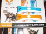 Masina tuns caini pisici animale Pet Hair Clipper functioneaza cu acumulator