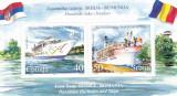 ROMANIA 2007 LP 1790 f EMISIUNE COMUNA SERBIA-ROMANIA  BLOC MNH, Nestampilat