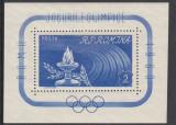 ROMANIA  1960  LP 495   JOCURILE OLIMPICE ROMA I   COLITA  DANTELATA  MNH, Nestampilat