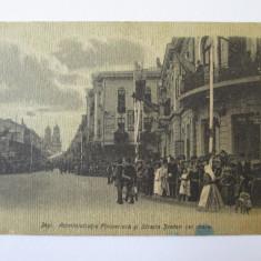 Carte postala Iasi circulata 1929, Printata