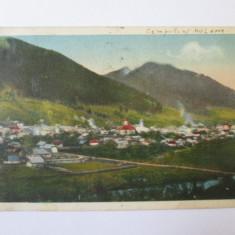Carte postala Campulung Moldovenesc 1937,circulata 1939, Printata