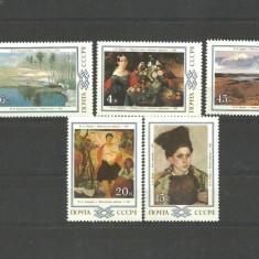 RUSIA 1983 - PICTURA PEISAJE SI PORTRETE, serie nestampilata, K133