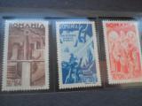 1943/2018  LP 154  CONSILIUL DE PATRONAJ, Nestampilat