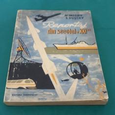 REPORTAJ DIN SECOLUL AL XXI-LEA/ M. VASILIEV, S. GUȘCEV/ 1960 - Carte SF