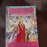 File de istorie in opere literare - Clasele I-VIII