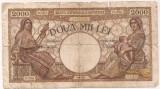 ROMANIA 2000 LEI 2 MAI 1944 FILIGRAN BNR IN SCUT U