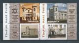 2013 Romania,LP 1967 c-Templul Mare Evreiesc din Radauti,130 ani(cu tabs)-MNH, Arhitectura, Nestampilat