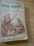 ION CREANGA--OPERE COMPLECTE - 1943
