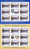 2010  LP 1860c JANDARMERIA ROMANA-160 ANI MINICOALA DE 8 TIMBRE + 2 VINIETE  MNH, Nestampilat