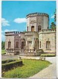 Bnk cp Campina - Muzeul B P Hasdeu - circulata - marca fixa, Printata