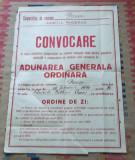 Afis Panaci Suceava 1970 convocare marea adunare nationala
