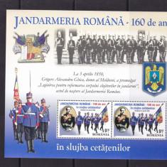 2010 LP 1860 a JANDARMERIA ROMANA-160 ANI BLOC MNH - Timbru Romania dupa 1900, Nestampilat