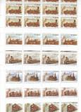 2006 LP 1733-150 ANI PRIMA LINIE CALE FERATA  ORAVITA 6 MINICOLI DE 16 MARCI MNH, Nestampilat