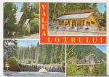 Bnk cp Valea Lotrului - Vedere - circulata - marca fixa, Printata