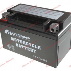 Baterie gel Scuter, Atv 7ah 12V (neagra) - Baterie Moto