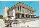 bnk cp Baia Mare - Casa de cultura - circulata