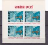 EXIL ROMANIA,EUROPA CEPT 1968,BLOC NEDANTELAT ,NEUZAT.
