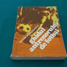 GHIDUL ANTRENORULUI DE FOTBAL/VICTOR STĂNCULESCU/ 1982
