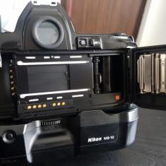 Obiective si aparate Nikon - Obiectiv DSLR