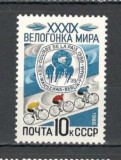 U.R.S.S.1986 Turul Pacii la ciclism  CU.1401, Nestampilat