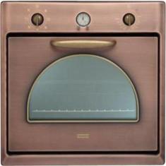 Cuptor incorporabil Franke CM 85 M CO 5600364