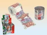 1000 de lire italiene Hîrtie de toaletă
