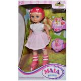 Papusa Maia pe role cu outfit alb-roz, Noriel