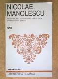 Nicolae Manolescu - Inceputurile literaturii artistice * Prima poezie lirica