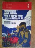 Gheorghe Enciu - Zefirul transmite