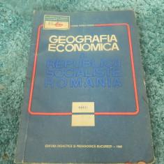 Geografia economica a Republicii Socialiste Romania, Atena Herbst-Radoi, harti