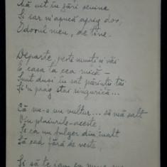 St. O. Iosif, Copil sarman/Din culmea Varfului-cu-dor fila manuscris ,fata /verso