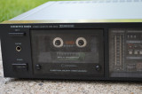 Deck Onkyo Integra TA 2044, Philips