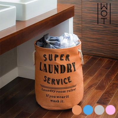 Sac pentru Haine Murdare Super Laundry Service Wagon TrendGri foto