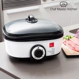 Robot de Bucatarie Quick Cooker