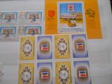 1983/2018 LP 1082  ZIUA MARCII POSTALE ROMANESTI X4