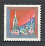 U.R.S.S.1986 Anul Nou  CU.1432