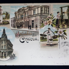 Salutari din Craiova - Carte postala ilustrata - Harta Europei