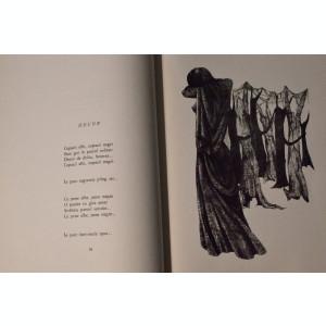 G. Bacovia - Poezii (ediție omagială, desene de Petre Vulcănescu)