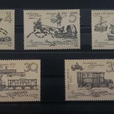 TS - TIMBRE URSS - TRANSPORTURI - 1985 - CN1