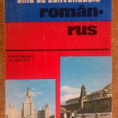 Gheorghe Nicolae - Ghid de conversatie roman-rus
