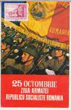 Bnk fil - maxima - 25 Octombrie Ziua Armatei RSR, Romania de la 1950, Militar