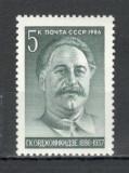 U.R.S.S.1986 100 ani nastere G.Ordzonikidze-om politic  CU.1426, Nestampilat