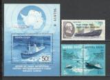 """U.R.S.S.1986 Salvarea vasului """"Mihail Samov"""" din Antarctica  CU.1424"""