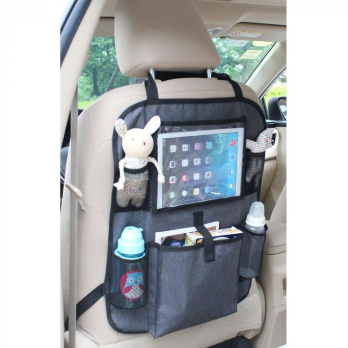 Organizator auto cu suport pentru tableta Altabebe AL1101 B3103214 foto mare