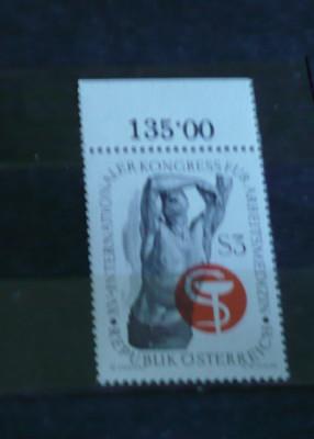AUSTRIA 1966 – CONGRES MEDICINA , timbru nestampilat, AD35 foto