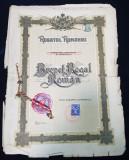 Regatul Romaniei - Brevet Regal Roman Nr. 32698