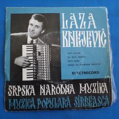 MUZICA POPULARA SARBEASCA LAZA CNEZEVIC, VINIL, electrecord