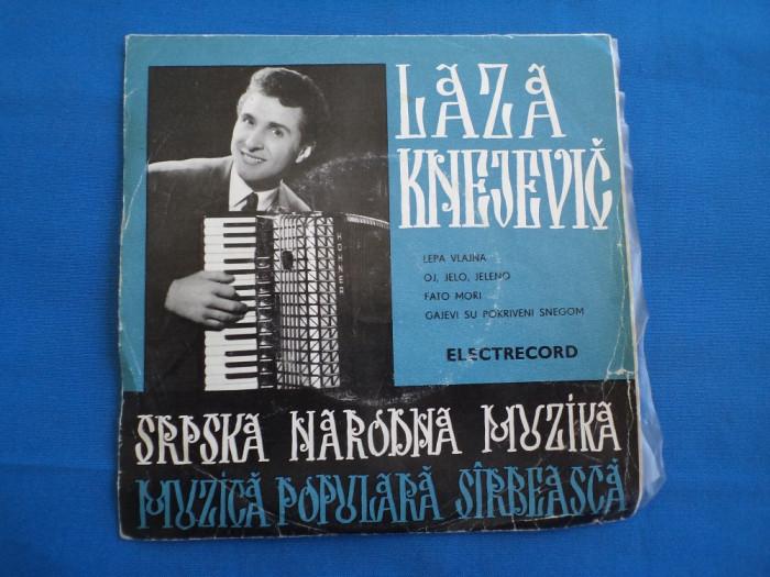MUZICA POPULARA SARBEASCA LAZA CNEZEVIC