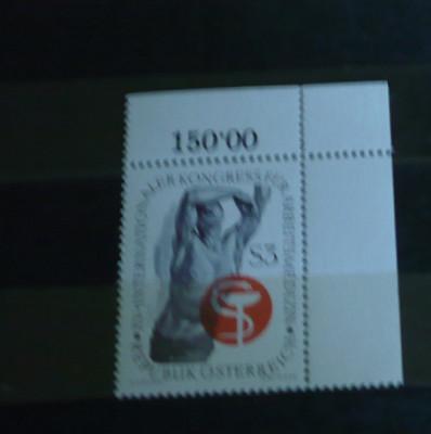 AUSTRIA 1966 – CONGRES MEDICINA, timbru nestampilat, AD34 foto